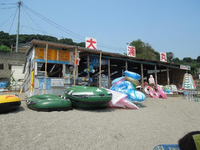 写真 大浦海岸 海の家.jpg