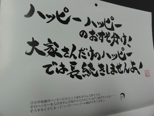 写真 鈴木ゆり子さんのカレンダー内容01.jpg