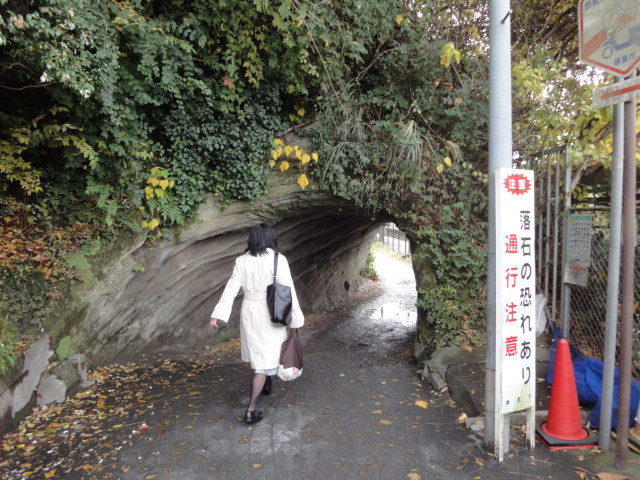 写真 駅に近い鎌倉のトンネル.jpg