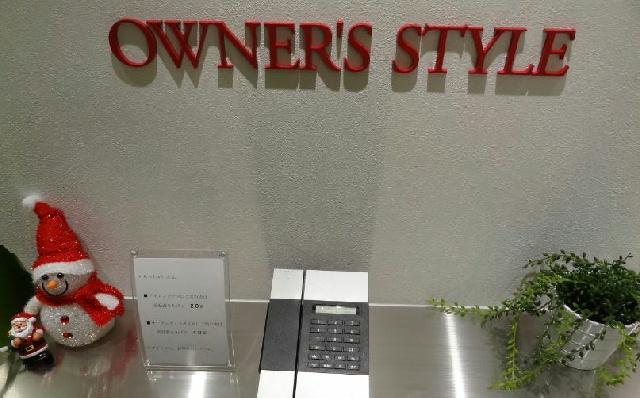 写真 201311新オフィス04「エントランス」.jpg