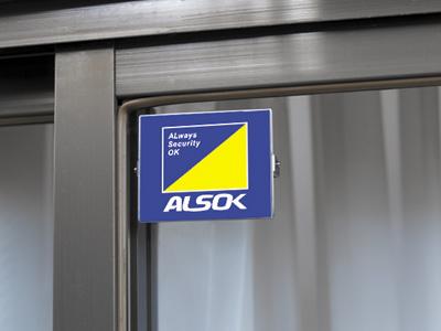 写真 ALSOKロック使用中・表.jpg