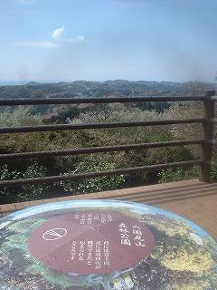 写真140509fri 六国見山展望台.jpg