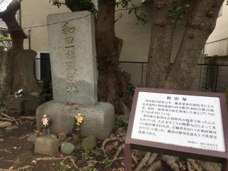 写真160219fri 和田塚石碑.jpg