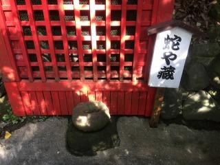 写真160408fri 岩殿寺・蛇や蔵.jpg