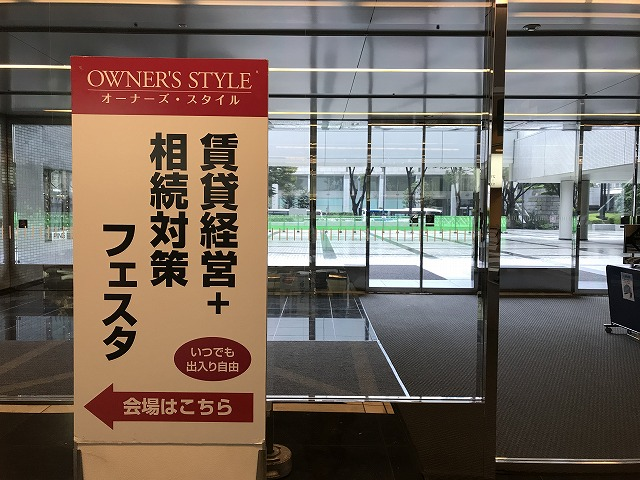 写真2017秋フェスタ01.jpg