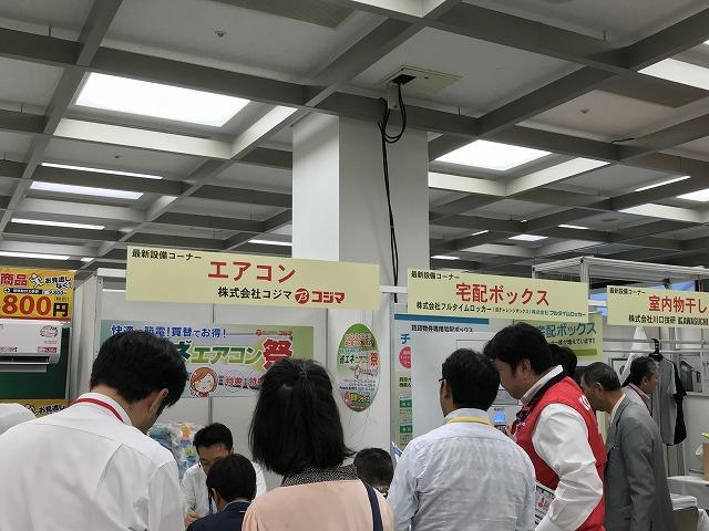 写真2017秋フェスタ04.jpg