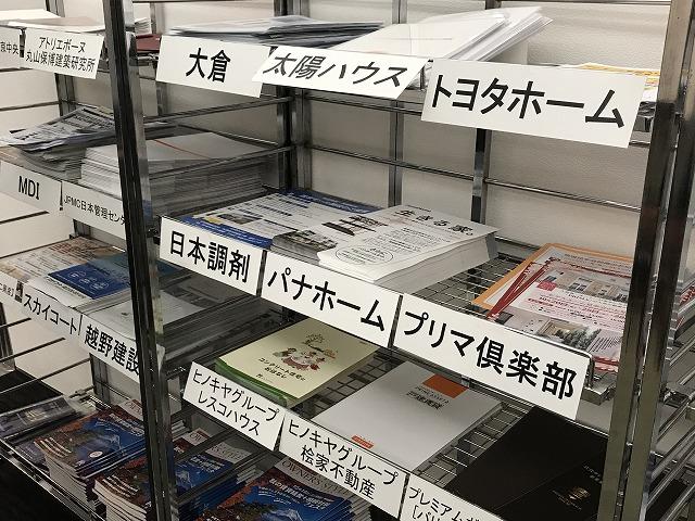 写真2017秋フェスタ05.jpg