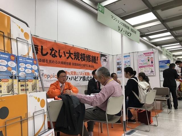写真2017秋フェスタ07.jpg