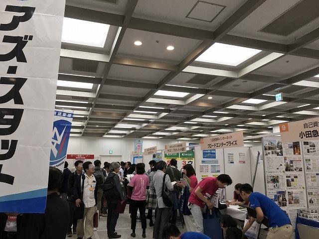 写真2017秋フェスタ08.jpg