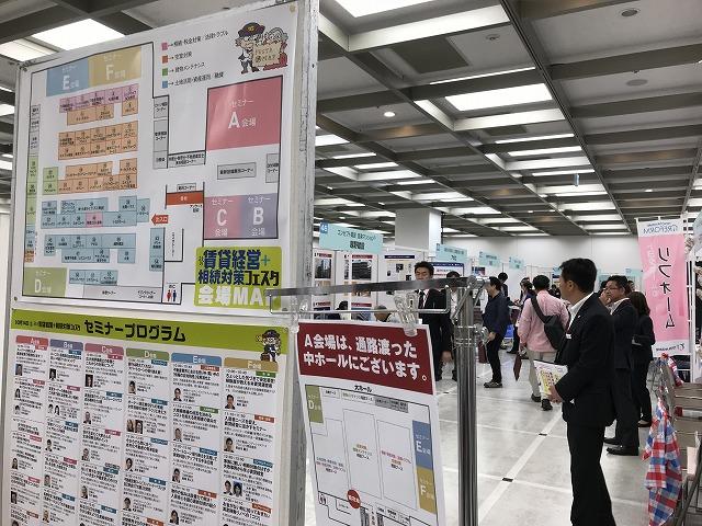 写真2017秋フェスタ09.jpg